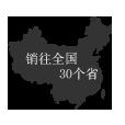 米乐app下载武进米乐体育在线无线电有限公司